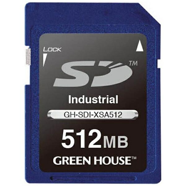 グリーンハウスGREENHOUSESDカードGH-SDI-XSAシリーズGH-SDI-XSA512[512MB][GHSDIXSA512]