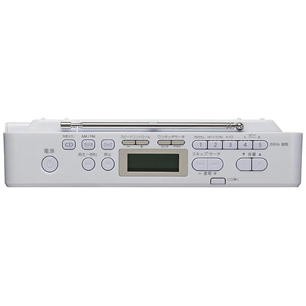 東芝TOSHIBATY-C300CDラジオサテンゴールド[ワイドFM対応][TYC300N]