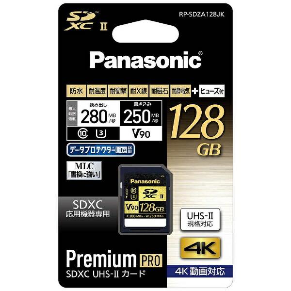 パナソニックPanasonicSDXCカードSDZAシリーズRP-SDZA128JK[128GB/Class10][RPSDZA128JK]
