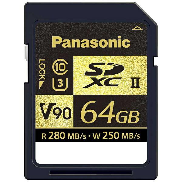 パナソニックPanasonicSDXCカードSDZAシリーズRP-SDZA64GJK[64GB/Class10][RPSDZA64GJK]