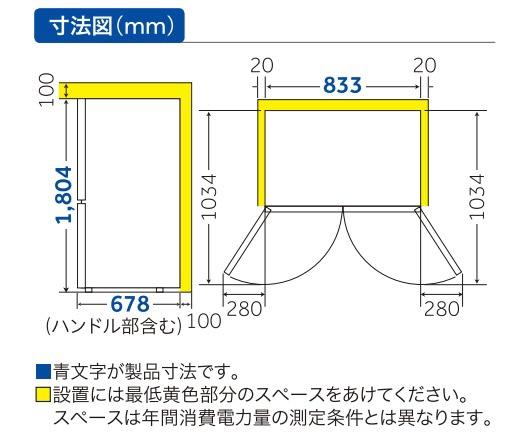 ハイアールHaier《基本設置料金セット》JR-NF468A-W冷蔵庫GlobalSeriesホワイト[4ドア/観音開きタイプ/468L][冷蔵庫大型両開きJRNF468A_W]【要事前見積り】