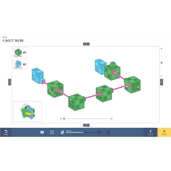 ソニーSONYロボット・プログラミング学習キットKOOV(クーブ)アドバンスキットEKV-200A