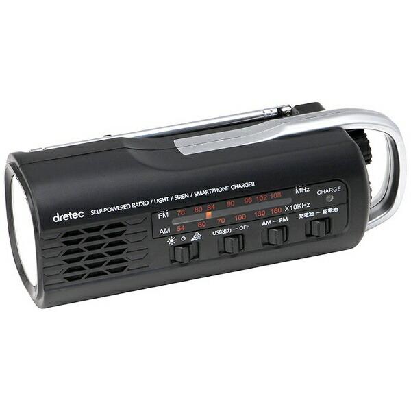 ドリテックdretecさすだけ充電ラジオライトPR-321BK[PR321BK]
