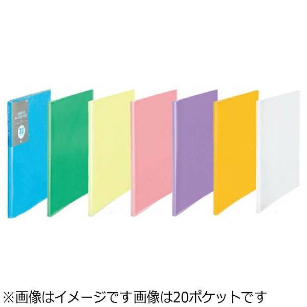 プラスPLUS[ファイル]シンプルクリアーファイルA4-Sグリーン40ポケットFC-240SC