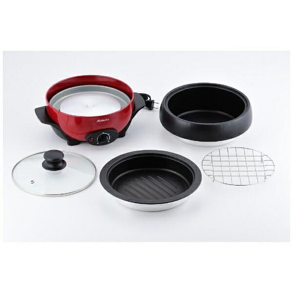 アビテラックスAbitelaxAPN-18G-Rグリル鍋レッド/ブラック[プレート2枚][ホットプレート鍋APN18GR]