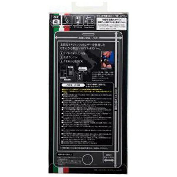 サンクレストSUNCRESTスマートフォン用[幅74mm]newTイタリアンソフトレザーマルチカバーターコイズブルーSMC-NW01