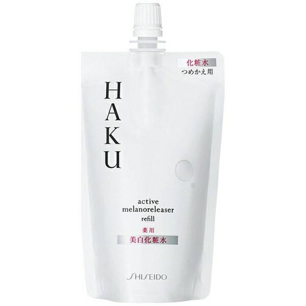 資生堂shiseidoHAKU(ハク)アクティブメラノリリーサー(つめかえ用)(100mL)【wtcool】