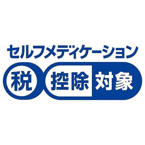 【第(2)類医薬品】リングルアイビーα200(12カプセル)★セルフメディケーション税制対象商品佐藤製薬sato