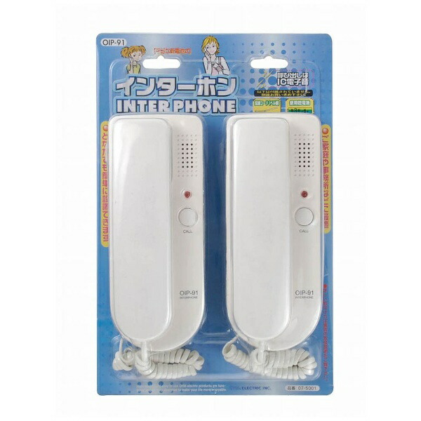 オーム電機OHMELECTRIC乾電池式インターホンOIP91