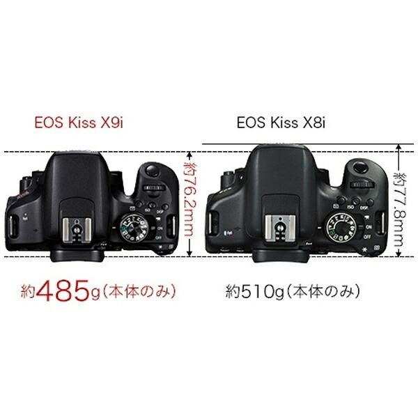 【送料無料】キヤノンCANONEOSKissX9i(W)【ダブルズームキット】/デジタル一眼レフカメラ[EOSKISSX9IWKIT]