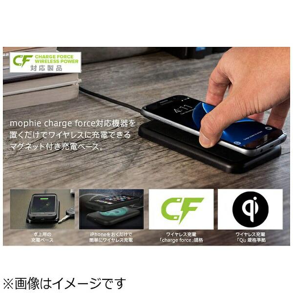 MOPHIEモーフィーワイヤレス充電ベース[Qi対応]chargeforceブラックMOP-PH-000155[ワイヤレスのみ][MOPPH000155]