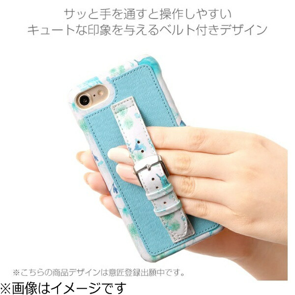 HAMEEハミィiPhone6s/6用trouverMilieuベルト付きハードケースネイビー