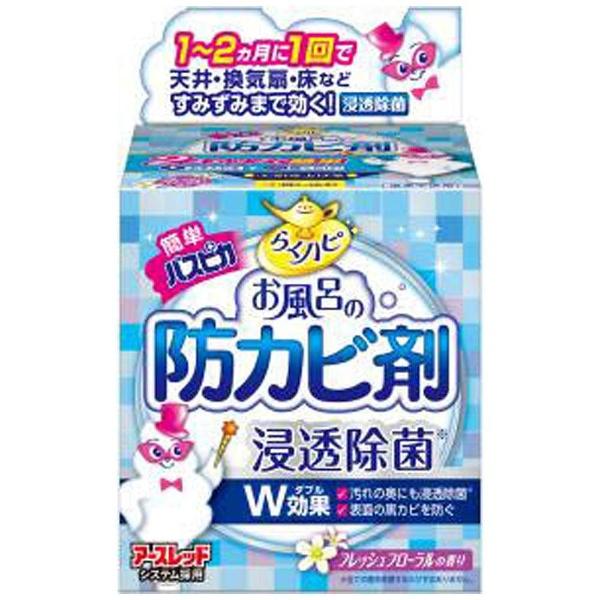 アース製薬Earthらくハピお風呂の防カビ剤フレッシュフローラルの香り【wtnup】