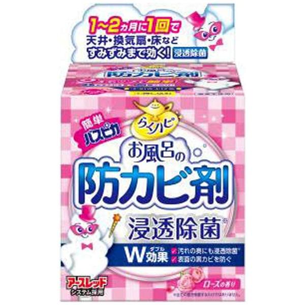 アース製薬Earthらくハピお風呂の防カビ剤ローズの香り【wtnup】