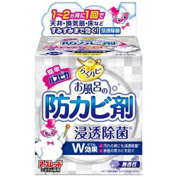 アース製薬Earthらくハピお風呂の防カビ剤無香性【rb_pcp】
