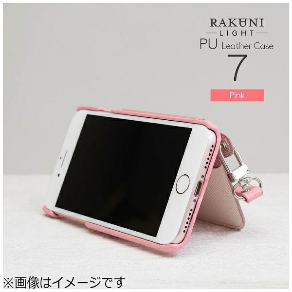 CHEEROチーロiPhone7用手帳型レザーケースRAKUNILIGHTPULeatherCaseBookTypewithStrapピンクRCB-7PK