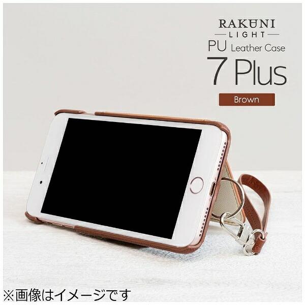 CHEEROチーロiPhone7Plus用レザーケースRAKUNILIGHTPULeatherCaseBookTypewithStrapブラウンRCB-7PBR