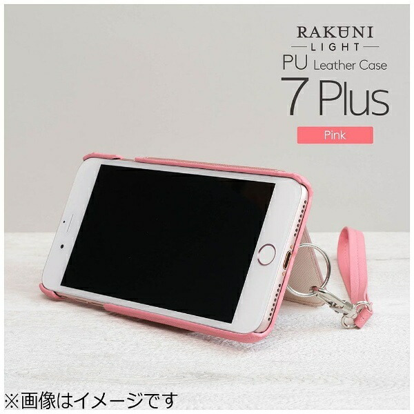 CHEEROチーロiPhone7Plus用レザーケースRAKUNILIGHTPULeatherCaseBookTypewithStrapピンクRCB-7P-PK