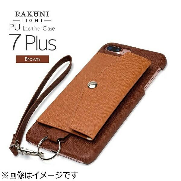 CHEEROチーロiPhone7Plus用レザーケースRAKUNILIGHTPULeatherCasePocketTypewithStrapブラウンRCP-7PBR