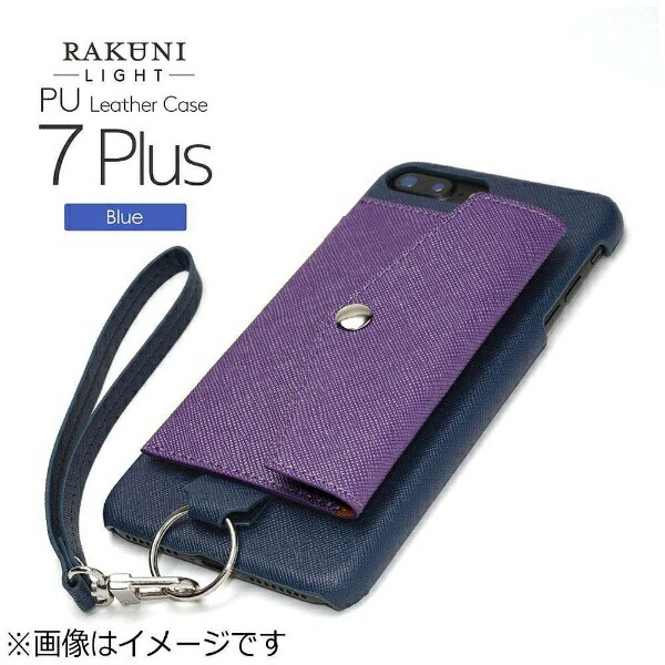 CHEEROチーロiPhone7Plus用レザーケースRAKUNILIGHTPULeatherCasePocketTypewithStrapブルーRCP-7PBL
