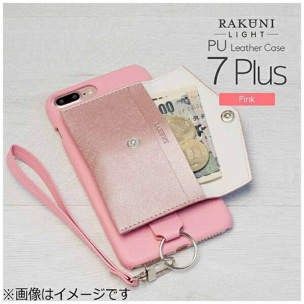 CHEEROチーロiPhone7Plus用レザーケースRAKUNILIGHTPULeatherCasePocketTypewithStrapピンクRCP-7P-PK