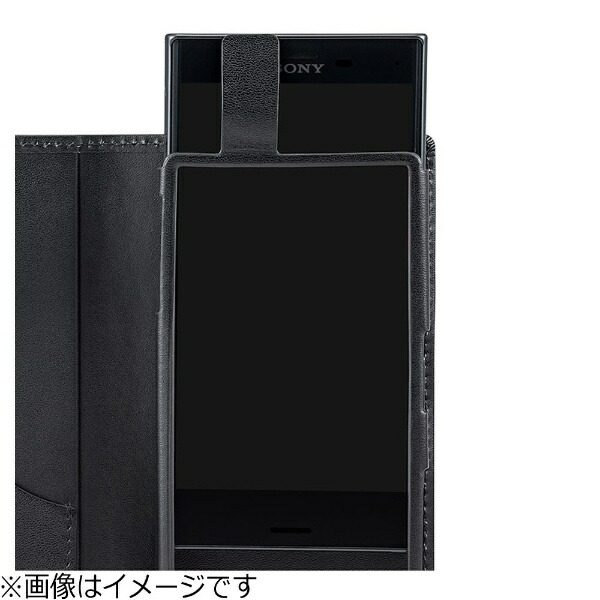 坂本ラヂヲXperiaXCompact用手帳型ケースGRAMASFullLeatherCaseネイビーGLC6126NV