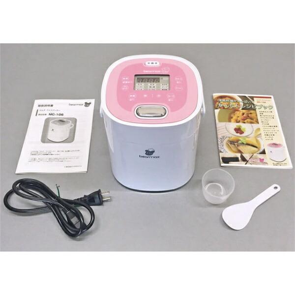 クマザキエイムKUMAZAKIAIMMC-106炊飯器Bearmax(ベアーマックス)ホワイト×ピンク[2.5合/マイコン][MC106][一人暮らしおしゃれ新生活家電]