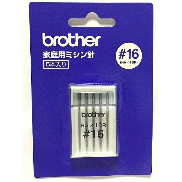 ブラザーbrotherHA004家庭用ミシン針#16緑色