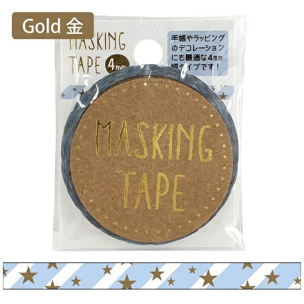 ワールドクラフトworldcraftマスキングテープ4mmストライプブルーW01-MT4-0009[W01MT40009]