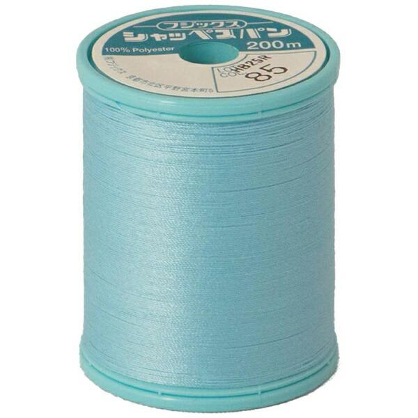 フジックスシャッペスパンミシン糸[60番/200m]60-200M-85