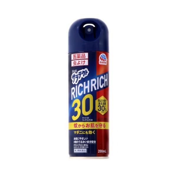 【第2類医薬品】サラテクトリッチリッチリッチ30(200mL)【rb_pcp】アース製薬Earth