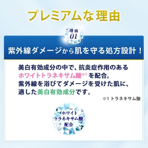 ロート製薬ROHTO肌研(肌ラボ)白潤プレミアム薬用浸透美白乳液つめかえ用140ml