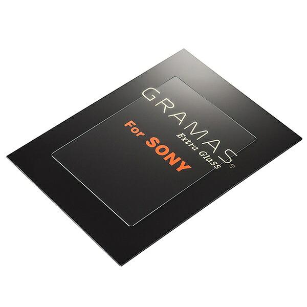 坂本ラヂヲ液晶保護ガラスExtraGlass(SONYα99II専用)DCG-SO005[DCGSO005]
