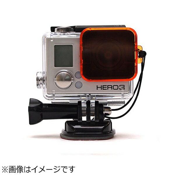 ユーエヌUNオレンジフィルターForGoProHERO3+UNX-9406[UNX9406]