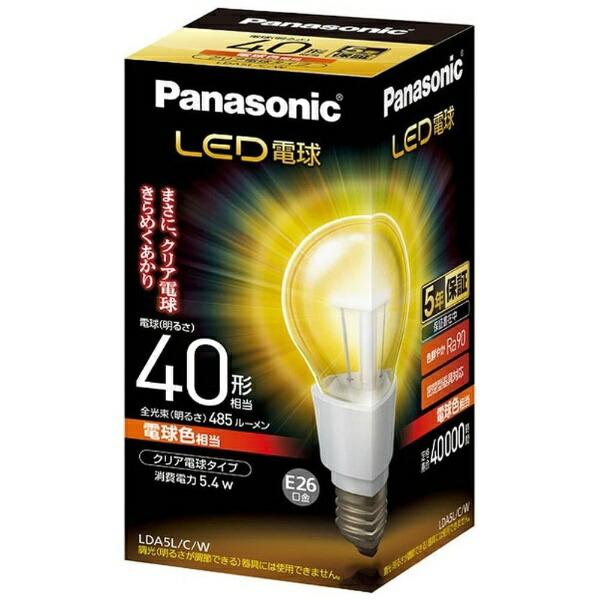 パナソニックPanasonicLDA5L/C/WLED電球クリア[E26/電球色/1個/40W相当/一般電球形][LDA5LCW]