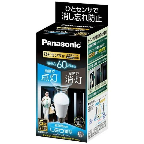 パナソニックPanasonicLDA8D-G/KU/NSLED電球人感センサー付ホワイト[E26/昼光色/1個/60W相当/一般電球形][LDA8DGKUNS]