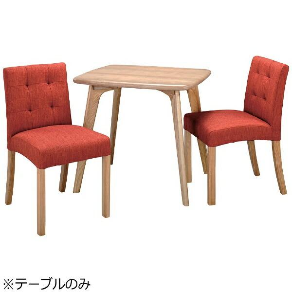 東谷AZUMAYAダイニングテーブルCL-816TNA(W80×D70×H72cm)
