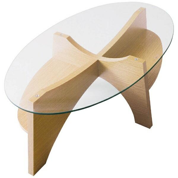 東谷AZUMAYAオーバルテーブルLE-454NA(W105×D60×H36cm)