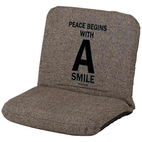 東谷AZUMAYA【座椅子】オスロRKC-929BR(W47×D50-83×H45×SH10cm)