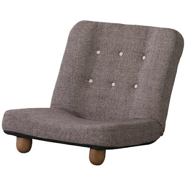 東谷AZUMAYA【座椅子】脚付き座椅子スマートRKC-930BR(W65×D73-108×H58×SH20cm)[RKC930BR]