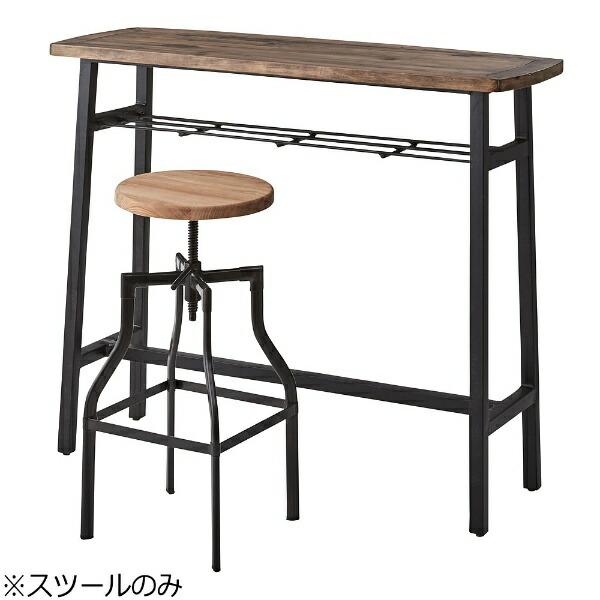 東谷AZUMAYAカウンタースツールグリットTTF-525(W35.5×D35.5×H66-79cm)