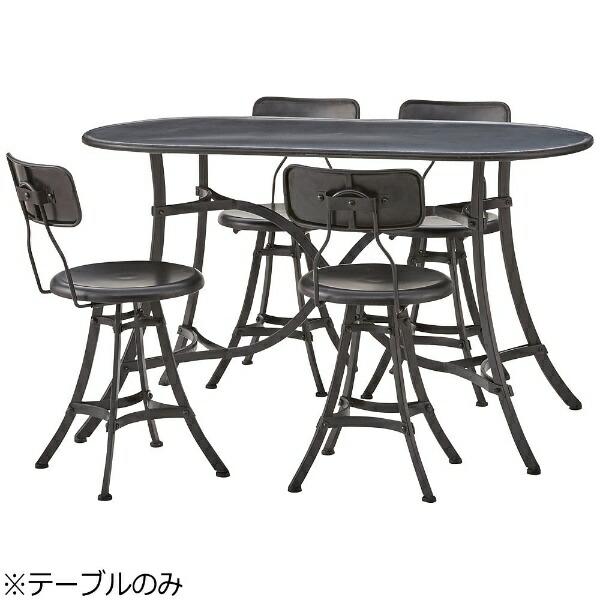 東谷オーバルダイニングテーブルアンクルELS-215(W125×D62×H72cm)