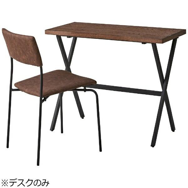 東谷AZUMAYAフォールディングデスクPT-781BK(W90×D40×H72cm)