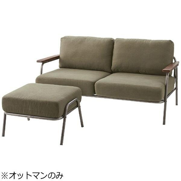 東谷AZUMAYAオットマンハウルHS-653(W65×D50×H41cm)