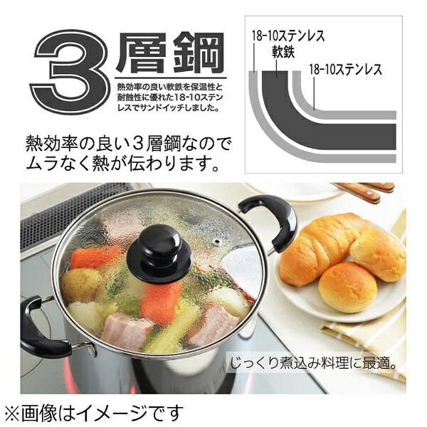 ヨシカワyoshikawa≪IH対応≫パスタ鍋「クックルックII」(22cm)SJ2187