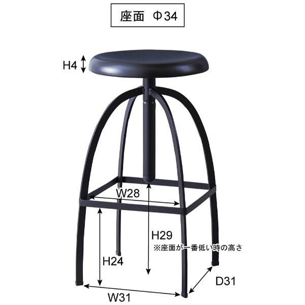東谷AZUMAYAカウンタースツールRKC-273BK(W35×D35×H66-84cm)