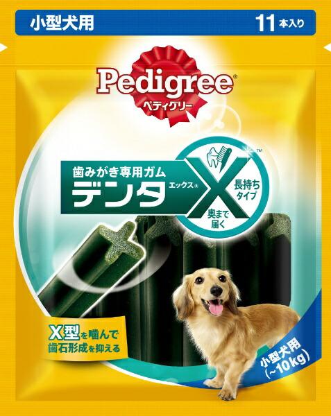 マースジャパンリミテッドMarsJapanLimitedぺディグリーデンタエックス小型犬用レギュラー11本入り【wtpets】
