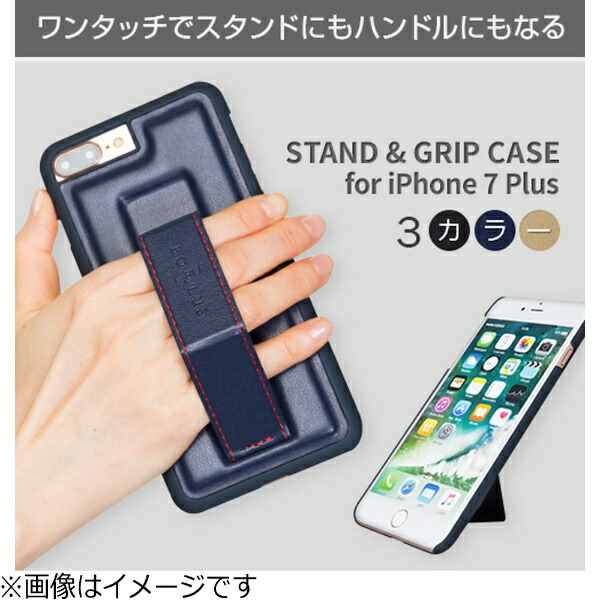ROAロアiPhone7Plus用STAND&GRIPCASEネイビーBOBPlusBP9378i7P