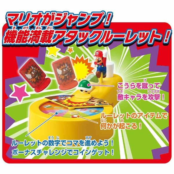 エポック社EPOCHスーパーマリオコインアドベンチャーゲームざくざくコイン争奪戦![人気ゲーム1202]