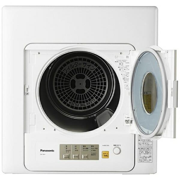 パナソニックPanasonic衣類乾燥機ホワイトNH-D603-W[乾燥容量6.0kg/電気式(50Hz/60Hz共用)][6キロNHD603_W]